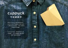 Cuppuck