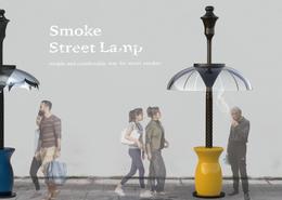 SmokeLamp