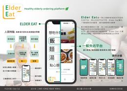 Elder Eat