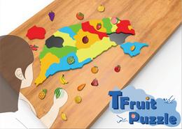 TFruit Puzzle