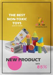 Gira toy 宣傳海報