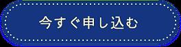 btn_top.png