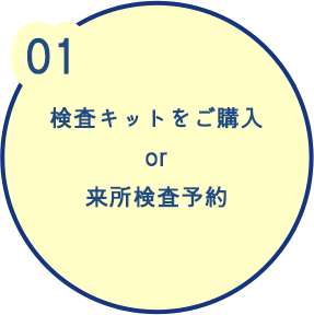 ご利用_01.png