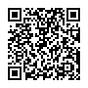 LINE-QRコード.png