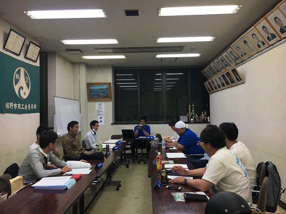 2018/06/04裾野市商工会館にて