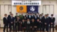 裾野市商工会青年部総会集合写真.jpg