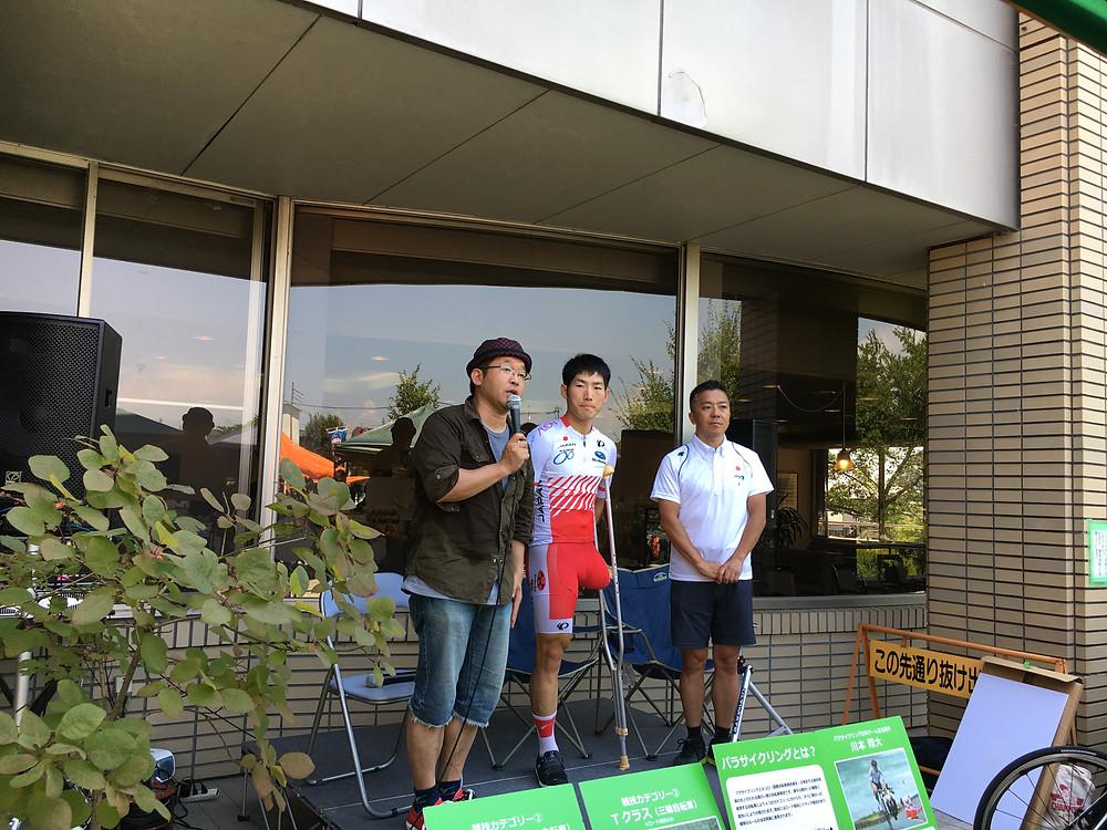 パラサイクル山本選手
