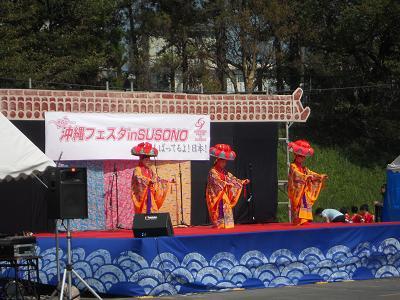 okinawa20112