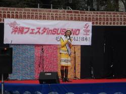okinawa20113
