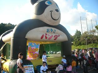okinawa07