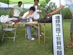 kosumosu03