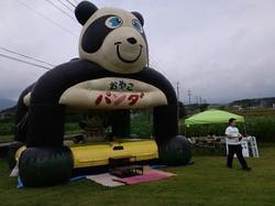 kosumosu02