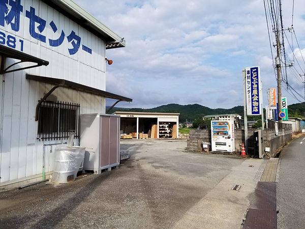 ことぶきや金物店3.jpg