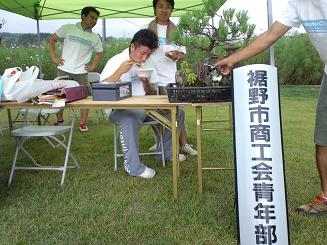 kosumosu03.JPG
