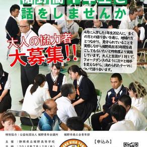 2019/07/12(金)トークダンス