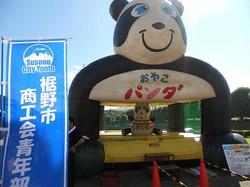 natsumatsuri004