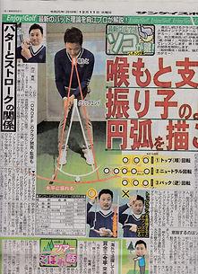 向江プロサンケイ-3.jpg