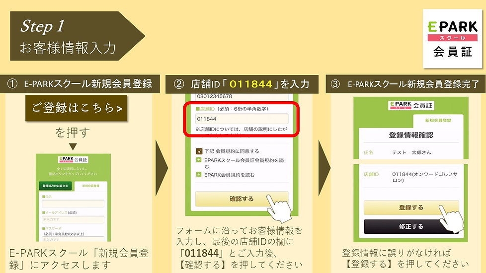 正LESSON&PRICE2.jpg