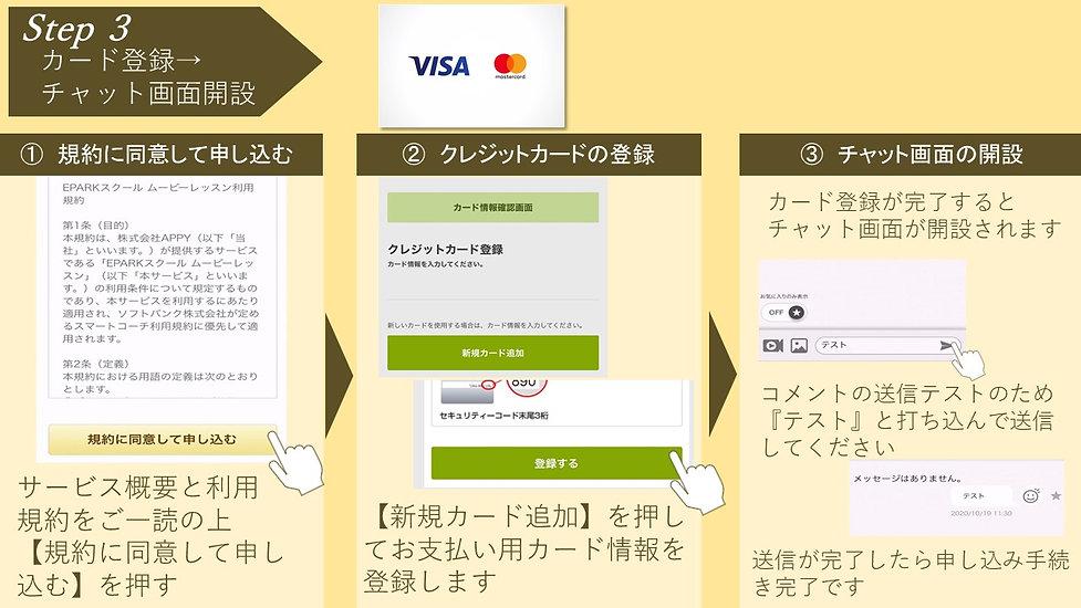正LESSON&PRICE3.jpg
