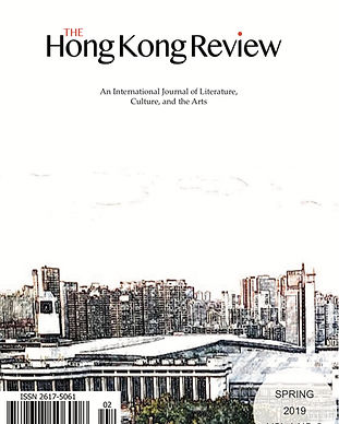 HKR Vol I No 2 Front Cover.jpeg