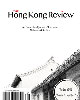 1st Issue Cover.JPG