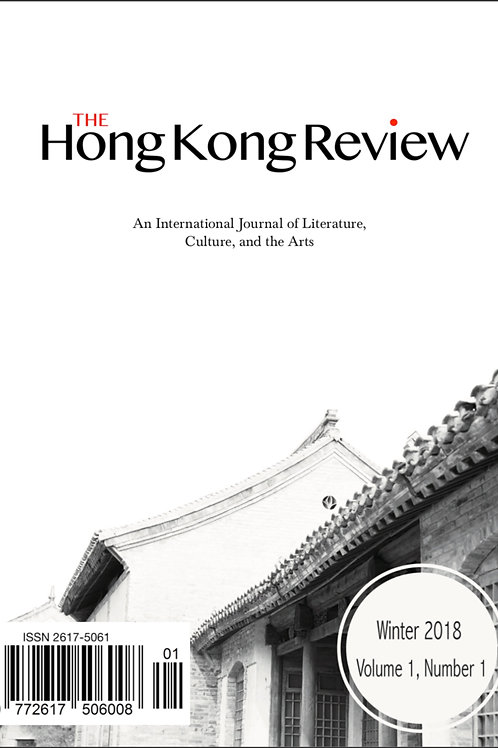 The Hong Kong Review, Vol I, No 1