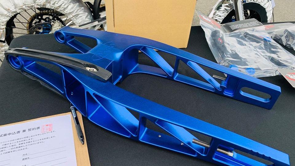 Billet Supermoto Swingarm (Tekmo Racing CnC)