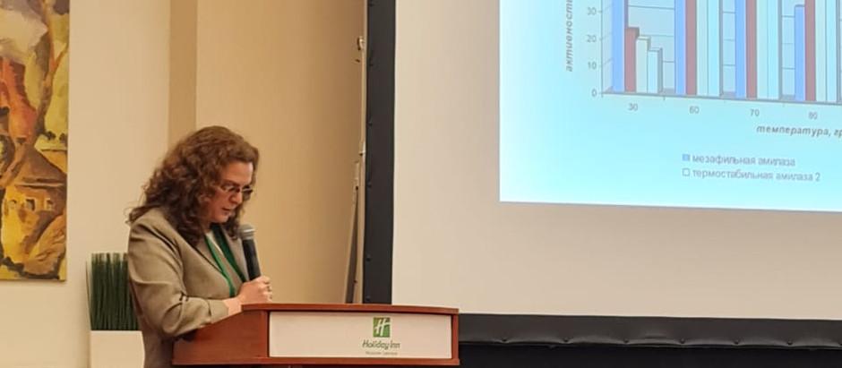 Международный Конгресс «Биомасса: топливо и энергия»