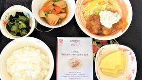 11月の行事食(食育の日・和食の日)