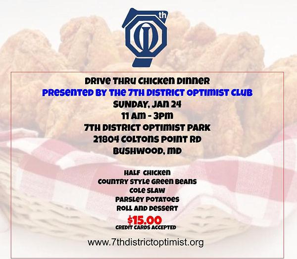 Fried Chicken Drive Thru 1_21.jpg