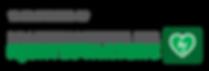 LOGO_Vi-er-medlem-af_Dansk-Råd-for-Hjert