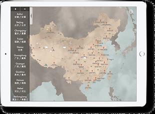 Map-Screen.png