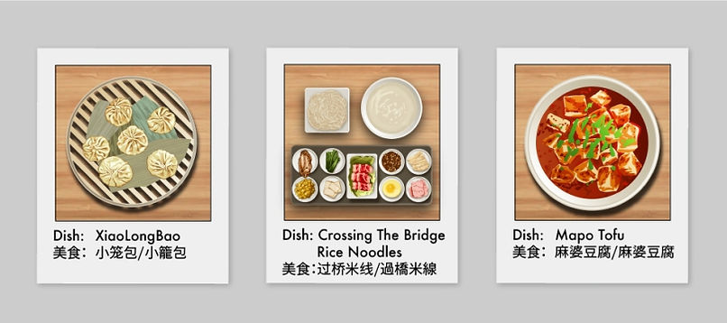 1_dishes.jpg