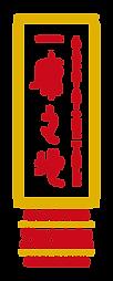 SAT-VI-vtc-sub-red.png