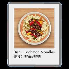 Dishes Polaroid_Xinjiang.png