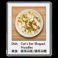 Dishes Polaroid_Shanxi.png