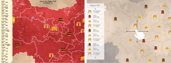Map-Draft.jpg