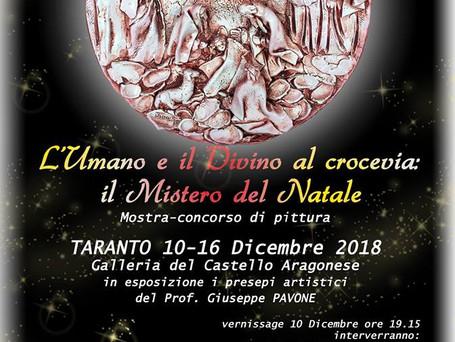 """Partecipazione alla mostra concorso """"L'umano e il Divino al crocevia: il Mistero dl Natale&"""