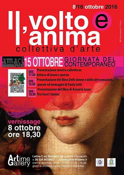 Galleria Artime Latina
