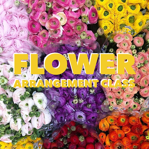 Flower class March 13th ticket