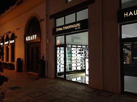 Limassol Marina Haute Parfumerie 2014