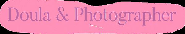 doulaphotographerlogo.png