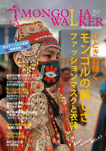 Premium Vol.03
