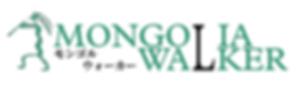 Mongolia Walker 500x165 Png.png