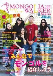 Premium Vol.02