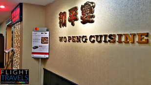 Food Review: Wo Peng Cuisine 10-Course Abalone, Peking Duck and Seafood Meal (Furuma City Centre)