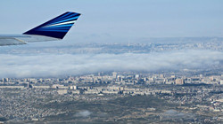 Azerbaijan Airlines Flight Reports