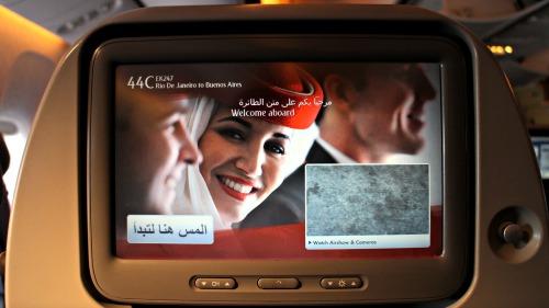 Emirates ICE Entertainment