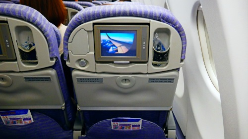 China Airlines Flight Reports