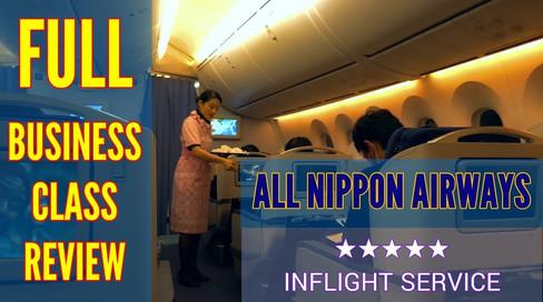 NH971 | HND-PVG | Business Class